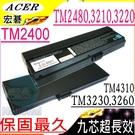 ACER 電池(9芯)-宏碁 TRAVELMATE 2400,2480,3210,3220,3230,3260,3600,4310,5500,5030,5050,5570,5580