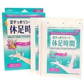 【日本 LION】獅王 休足時間 清涼舒緩貼片 一般型 18枚入 現貨