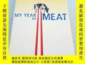 二手書博民逛書店my罕見year of meatY195160 見圖 見圖 出版1998