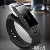 智慧手環藍牙耳機手錶男女通用二合一拆分離手腕式可通話藍牙手錶QM 藍嵐