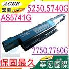 ACER  AS10D31 電池(保固最久)-宏碁 5250,5251,5252,5253,5333,5336,5551,5552,AS10D41,AS10D51