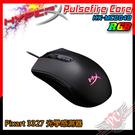 [ PCPARTY ] HyperX Pulsefire Core RGB 光學滑鼠