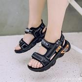 兒童涼鞋2021夏季新款時尚百搭男童涼鞋中大童輕便防滑軟底沙灘鞋 快速出貨
