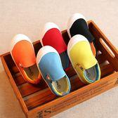 春秋兒童帆布鞋男童鞋子女童寶寶小孩板鞋小童懶人一腳蹬1-3歲2單-享家生活館