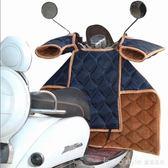 電動車擋風被罩防風春秋款保暖防雨水電摩電瓶車遮陽護膝冬季加絨  YDL