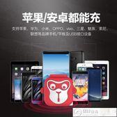 充電頭 蘋果充電器頭華為手機usb插頭安卓iphone6套裝通用快充充電頭 居優佳品