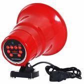 隨身喇叭戶外車載擴音器12v90v充電三輪喊話器地攤宣傳廣告可錄音叫賣喇叭(1件免運)