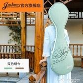 琵琶包成人便攜印花琵琶琴包可後背琵琶背包厚琵琶琴套袋 黛尼時尚精品