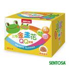 三多金盞花QQ軟糖(40包/盒)(效期至2021年06月)
