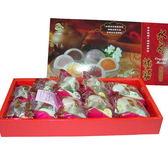 上合水晶麻糬  芋頭6入(2盒)+紅豆15入(3盒)