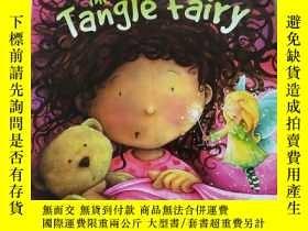 二手書博民逛書店the罕見Tangle fairy:纏結仙女Y212829
