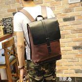 雙肩包男韓版戶外旅行背包男士背包
