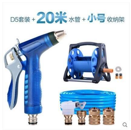汽車專用洗車水槍機高壓力水管收納架家用20米