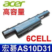 宏碁 Acer AS10D31 原廠規格 電池 Aspire 7741Z (MS2309), 7741ZG, 7750, 7750G, 7750Z