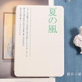日系 ipadmini4保護套mini2/3休眠皮套蘋果迷你1輕薄外殼文藝清新