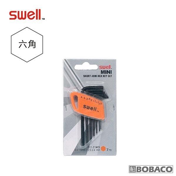 【南紡購物中心】SWELL【迷你黑六角扳手7支組】(公制0.9-4mm)