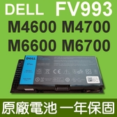 戴爾 DELL FV993 原廠電池 0TN1K5 312-1176 312-1177 312-1178 Mobile WorkStation M4600 M4700 M6600  M6700 3DJH7 97KRM 9GP08