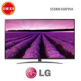 LG 樂金 55SM8100 55吋 IPS 4K 一奈米 聯網液晶電視 55SM8100PWA 公司貨 分期零利率 送北北基精緻定位安裝