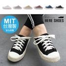 [Here Shoes] 4cm 帆布餅乾鞋頭 圓頭厚底低筒 綁帶半包鞋 餅乾鞋 懶人鞋 拖鞋 MIT台灣製-KC8512