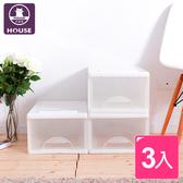 【HOUSE】白色中方塊一層收納櫃16.5L(三入)