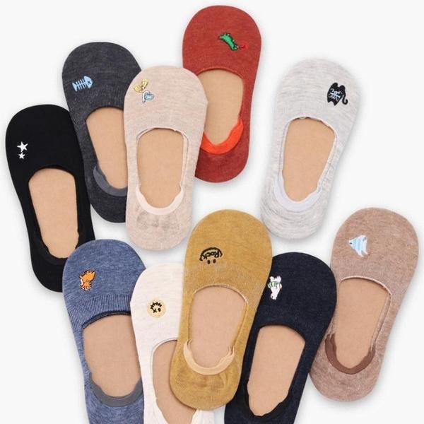 男女士純色棉襪子韓版卡通短筒襪低筒硅膠防滑船襪隱形 萬寶屋