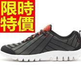 慢跑鞋-輕便有型經典男運動鞋61h35【時尚巴黎】