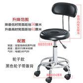 限時8折秒殺電腦椅電腦椅家用職員辦公椅美容椅凳學生椅凳圓椅靠背旋轉升降椅凳