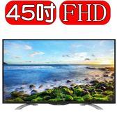 SHARP夏普【LC-45LE580T】 45吋 FHD 智慧連網電視 含標準安裝