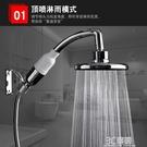 淋浴噴頭手持花灑噴頭浴室蓮蓬頭淋雨噴頭套裝熱水器增壓花灑噴頭 3C優購