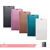 Samsung三星 原廠Galaxy S5 G900專用 皮革翻頁式皮套 可插卡 /側翻書本式保護套【台灣公司貨】