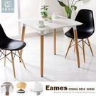 正方桌 餐桌 咖啡桌 工作桌 書桌 接待桌 復刻北歐瑞士【Z-208】品歐家具