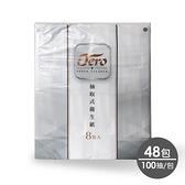 Jero抽取式衛生紙100抽x48包