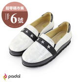 6號-超零碼Paidal星星鉚釘個性加厚休閒鞋