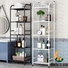 浴室置物架簡易角架衛生間家用廚房落地臥室收納架廚房儲物架裝飾層架【創世紀生活館】