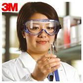 3M1623AF防毒霧護目眼鏡噴漆眼鏡/抗沖擊/防粉塵甲醛防風眼罩 【七夕搶先購】