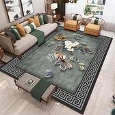 新中式客廳地毯茶幾墊中國風書房臥室床邊現代/古典滿鋪輕奢 YYS【快速出貨】