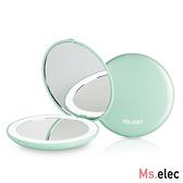 Ms.elec米嬉樂 LED迷你補光化妝鏡 薄荷綠 x2