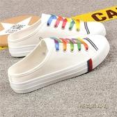 1970S帆布鞋半拖女鞋無後跟懶人鞋夏季新品布鞋男女款休閒鞋平底「時尚彩紅屋」