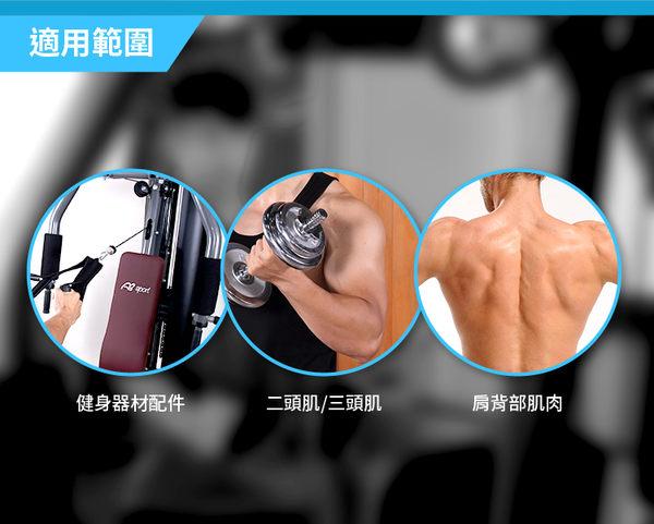 【白色纖維】三頭肌拉力繩/訓練繩/肌繩/麻繩拉桿/重量訓練配件