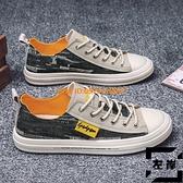 男鞋帆布鞋透氣平板鞋休閒懶人布鞋夏季平底潮鞋【左岸男裝】