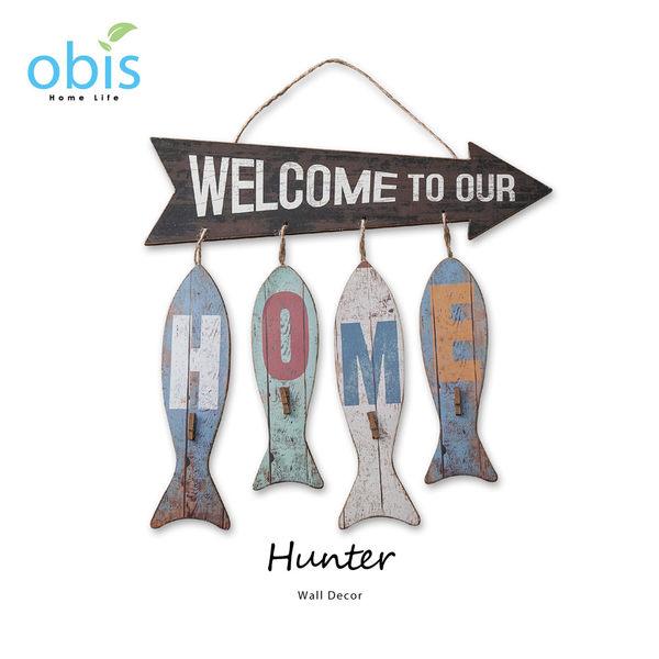 AA012-Hunter魚造型地中海風字牌/預購(OBS/15MG033QLA1功能字牌壁掛)【DD House】