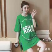 孕婦洋裝2019夏季短袖孕婦t恤寬鬆中長款女裝 QX4340 『愛尚生活館』