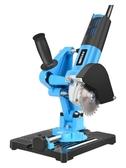 角磨機萬用支架手砂輪多功能台鋸改切割機磨光機改裝固定架子 淇朵市集