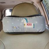 汽車頭枕  汽車內飾用品四季