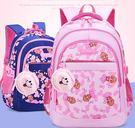 小學生男女兒童書包韓版6-12歲男女雙肩背包輕便減負1-3-6年級背 YDL
