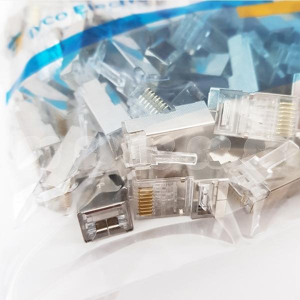 100顆 AMP RJ45 三叉鍍金 CAT6 水晶頭 8P8C 超六類 金屬鐵殼遮蔽
