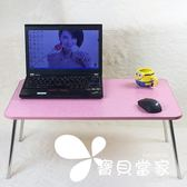 宿舍床上書桌家用懶人筆記本電腦桌做大學生折疊小桌子簡約經濟型
