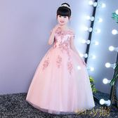 雙12好禮 女童公主裙夏蓬蓬紗一字肩婚紗禮服主持鋼琴演出服兒童連身裙長裙