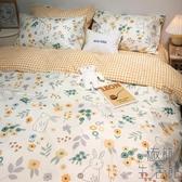 純棉 床包被套組 四件套床上用品床單被套小清新【極簡生活】