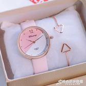 一千零一夜凌凌七迪麗熱巴同款手錶女學生韓版簡約潮流小清新insigo 時尚芭莎